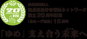oosugi-02